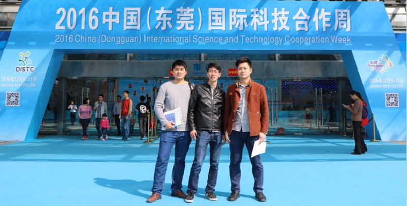 ATMARS attends 2016 China (Dongguan) International Science and Technology Week.jpg