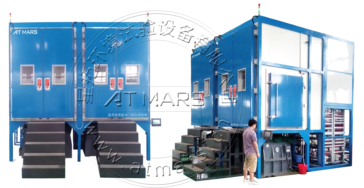 Walk-in AGREE Thermal Vibration Chamber with Humidity Control_ATMARS.jpg