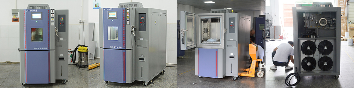 High Ramp Rate Temperature Chambers for ESS Screening_ATMARS.jpg