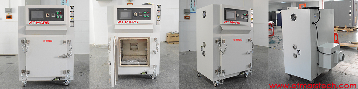 Explosion Proof Oven for High Temp. Explosion-proof Test_ATMARS.jpg