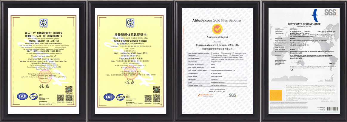 ISO-Quality-Management-System-Certificate-and-CE-Certificate_ATMARS-Industry.jpg